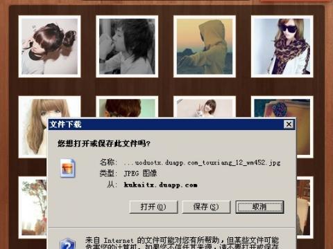 qq2008系统单张头像