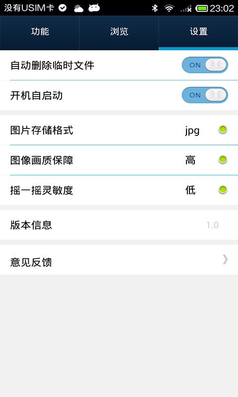 玩程式庫與試用程式App|涂图免費|APP試玩