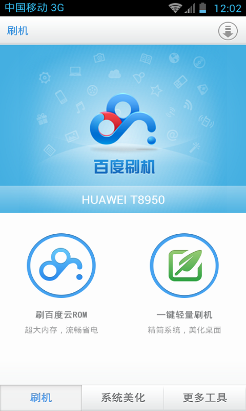 APK App 我家在雲林for iOS | Download Android APK GAMES ...