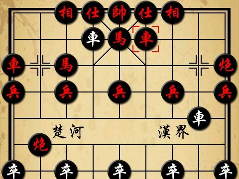 中国象棋 - 阿里飞飞 图片