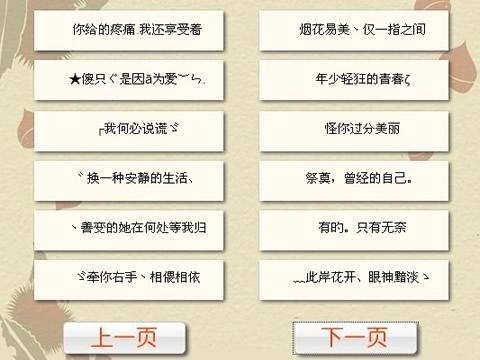 繁体字网名_QQ繁体字网名_百度应用