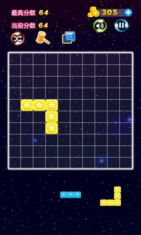 星星连萌-应用截图