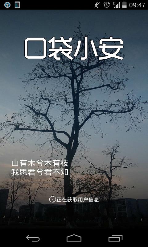 TAG:app女友 - 宅宅新聞