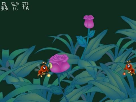24口琴 虫儿飞简谱展示